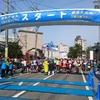マラソンの応援@和倉温泉、応援版