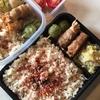 184日目 豚肉エノキ巻き 玄米弁当