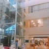 自分の通院で世田谷の子ども病院に行ってきた。