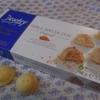 ホワイトチョコクッキー