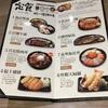 台湾で食べれる日本食のお店