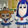 日本一のパワースポット、「ポプテピピック ポップアップショップ」セカンドシーズン