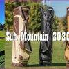 2020 サンマウンテン ゴルフバッグの掲載です。超軽量バッグはサンマウンテン代表作です。。そしてTour Striker PlaneMateの紹介です。。旨くなります。。