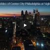世界の夜景を巡る旅 アメリカ フィラデルフィア編