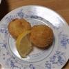 鱈と芋のコロッケ&ヨーグルトシャーベット