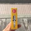 AF27プラグ交換&大蔵海岸