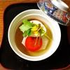 茶懐石の7種類の具材の入った華やかなお雑煮 作り方・ポイント 懐石料理・茶懐石・茶道・裏千家【ライフスタイル・料理】