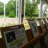 樹木マンガ&林業マンガの展示をしています!
