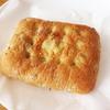 パルメザンチーズ シリアルブレッド