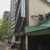西8 やきとりマルコ / 札幌市中央区南2条西8丁目