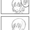 【4コマ】いきなり寒い