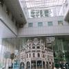 午後を優雅に過ごす。その3 中華High Tea四川豆花飯荘@UOBプラザ
