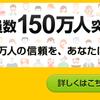 11月のハピ友ポイントは、たった10人で9,962ポイント!