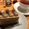 神戸屋シルフィー/ヘーゼルナッツと紅茶のケーキ(梅田)