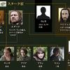 【相関図】ゲームオブスローンズ登場人物の関係性を解説しとく