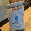 #BLUE BOTTLE COFFE の珈琲豆
