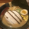 Sasuke - 味噌チャーシュー麺 半玉海苔トッピング