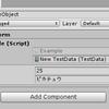 【Unity】リストの並べ替え、ボタンの表示、ScriptableObject のインライン編集などの属性が使用できる「Reorderable Inspector」紹介