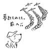 【ドラマ】制服男子がカッコいい!『空飛ぶ広報室』