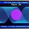 3.5インチTFT-LCD(480x320)をArduinoで試してビックリ