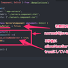 Angular:プロパティーバイディング