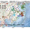 2017年08月12日 15時08分 千葉県北西部でM3.5の地震