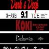 【果実 出演情報】2020.9.1(TUE)19:00 Dark & Deep @ Debris