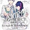 B-PROJECTアニメDVD第1巻がオリコンアニメDVD部門で1位獲得!