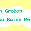 『君が支えてくれるから、私は強くなれる』洋楽歌詞和訳:Josh Groban「You Raise Me Up」