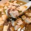 熱々旨々【1食97円】和牛de和風塩マーボー豆腐の簡単レシピ