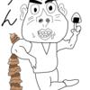 お題記事「ひとり飯は、好き?」