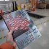 「写真の都」物語 10 ── カタログ・記念出版