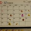 ○○を記録するカレンダー