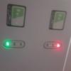 グリーン車Suicaシステムでは席を自由に移動できることに意外と気づかない