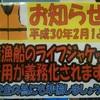 一万円以下で本格自動膨張ライフジャケット!?