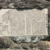 【九州二十四地蔵尊霊場】2番 堂塔寺