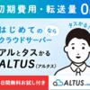 【センター漢文】参考書のみ、たった1ヶ月で9割・満点を狙える衝撃の勉強法