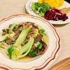 塩麹漬け牛肉と青梗菜の炒め
