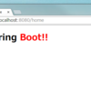 今学ぶJava(4) - Spring Boot + Thymeleaf
