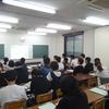 昌平高等学校説明会