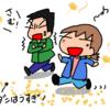 福島も晩秋ですね~。