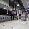 新幹線で一泊した感想