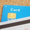 3月はクレジットカード生活をしてみます!