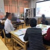 品川区立鈴ヶ森中学校で姿勢のお話