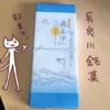 岐阜県銘菓「飛あゆ」を食べた感想【長良川】