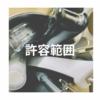 6月4日(凹と味覚)