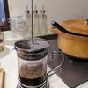 コーヒーをフレンチプレスで飲んでみたら美味しかった。