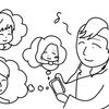 【週刊オルターブース】最近のオルターブースの雑談事情(Clubhouseもはじめました!)