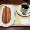 【朝カフェ】朝食はドトールで!