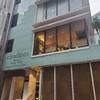 【香港】シタディーン マーサー香港